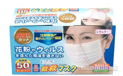 Khẩu trang y tế Nhật