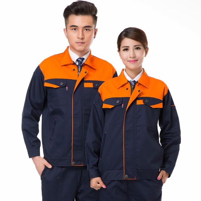 Bảo An Quần áo công nhân sản xuất